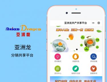 亚洲龙共享平台