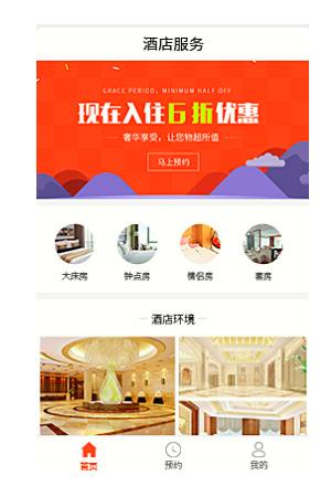广州市天慧科技有限公司